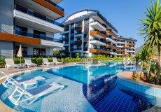 Продажа квартиры 4+1, 280 м2, до моря 1300 м в районе Оба, Аланья, Турция № 4793 – фото 2