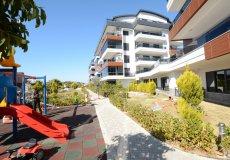 Продажа квартиры 4+1, 280 м2, до моря 1300 м в районе Оба, Аланья, Турция № 4793 – фото 4