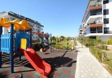 Продажа квартиры 4+1, 280 м2, до моря 1300 м в районе Оба, Аланья, Турция № 4793 – фото 5