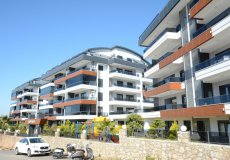 Продажа квартиры 4+1, 280 м2, до моря 1300 м в районе Оба, Аланья, Турция № 4793 – фото 7
