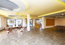 Продажа квартиры 4+1, 280 м2, до моря 1300 м в районе Оба, Аланья, Турция № 4793 – фото 16