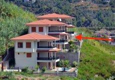 Продажа виллы 4+1, 250 м2, до моря 4000 м в районе Тепе, Аланья, Турция № 5075 – фото 8