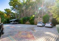 Продажа квартиры 2+1, 115 м2, до моря 400 м в районе Каргыджак, Аланья, Турция № 5170 – фото 6