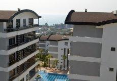 Продажа квартиры 1+1, 65 м2, до моря 650 м в районе Каргыджак, Аланья, Турция № 5104 – фото 24