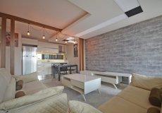 Продажа квартиры 1+1, 65 м2, до моря 650 м в районе Каргыджак, Аланья, Турция № 5104 – фото 13