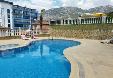 Продажа виллы 5+1, 285 м2, до моря 2000 м в районе Махмутлар, Аланья, Турция № 5145 – фото 6