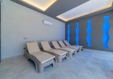 Продажа квартиры 1+1, 65 м2, до моря 850 м в районе Махмутлар, Аланья, Турция № 5154 – фото 8