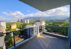Продажа квартиры 1+1, 65 м2, до моря 850 м в районе Махмутлар, Аланья, Турция № 5154 – фото 22