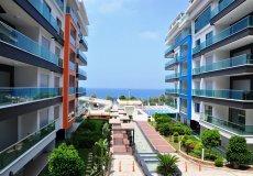 Продажа квартиры 1+1, 76 м2, до моря 50 м в районе Каргыджак, Аланья, Турция № 5140 – фото 1