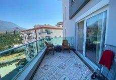 Продажа квартиры 1+1, 75 м2, до моря 400 м в районе Махмутлар, Аланья, Турция № 5273 – фото 31