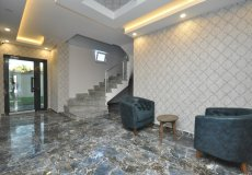 Продажа квартиры 1+1, 56 м2, до моря 700 м в районе Махмутлар, Аланья, Турция № 5275 – фото 6