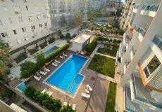 Продажа квартиры 2+1, 110 м2, до моря 500 м в районе Махмутлар, Аланья, Турция № 5271 – фото 1